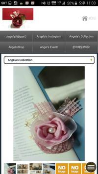 엔젤스리본(Angel's Ribbon) screenshot 2