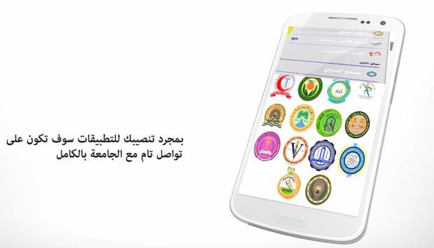 Diyala Coehuman apk screenshot