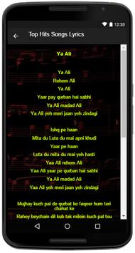 Zubeen Garg Song Lyrics screenshot 3