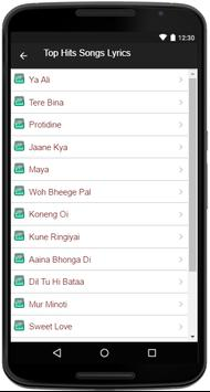 Zubeen Garg Song Lyrics screenshot 2