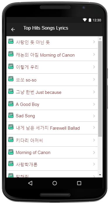 Baek A-yeon Song Lyrics for Android - APK Download