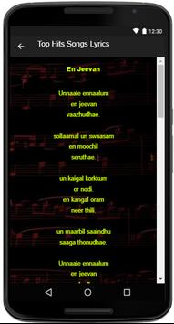 Hariharan Song Lyrics apk screenshot