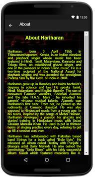 Hariharan Song Lyrics apk screenshot