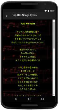 Mika Nakashima Song Lyrics screenshot 3