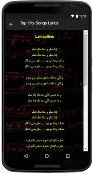 Saad Lamjarred Song Lyrics screenshot 3