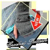 DIY Crochet Pattern Ideas icon