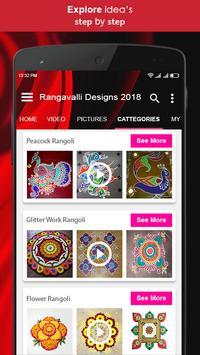 Rangavalli Designs 2018 screenshot 3