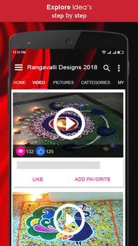 Rangavalli Designs 2018 screenshot 2