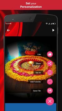 Rangavalli Designs 2018 screenshot 4
