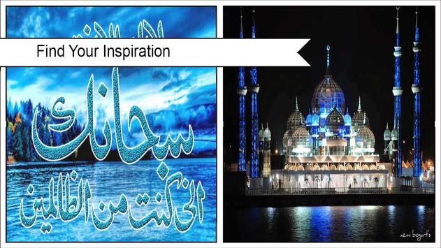 Best Islamic Wallpapers poster