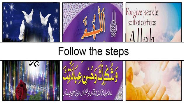 Best Islamic Wallpapers screenshot 4