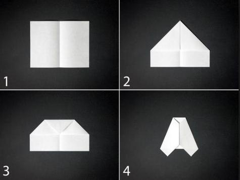 DIY paper airplane screenshot 1