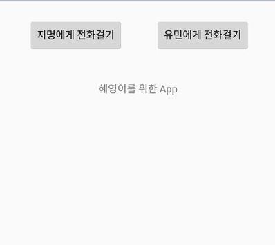 고혜영 poster