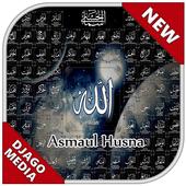 99 Asmaul Husna icon