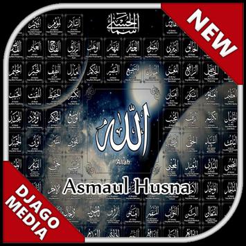 99 Asmaul Husna apk screenshot