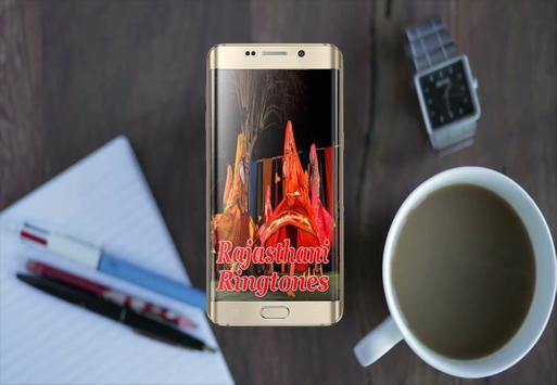 Rajasthani Ringtones screenshot 1