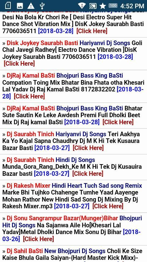 💄 Bhojpuri sad song mp3 download 2018 dj | Dard Dil Ke Ritesh