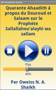 Names of Allah Audio apk screenshot