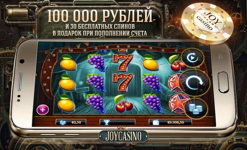 игровые автоматы joy casino