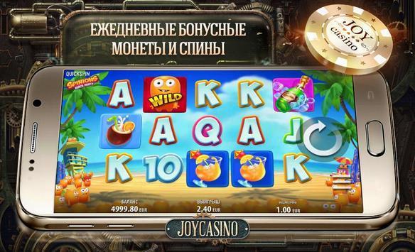 Джой Казино - игровые автоматы скриншот приложения
