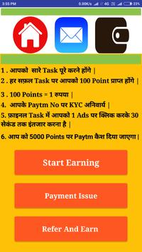 OyEarn A Earning App screenshot 5