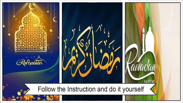 Ramadan 2018 Live Wallpaper screenshot 2
