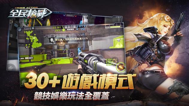 全民槍戰:經典FPS射擊手遊夏季獻禮 apk スクリーンショット