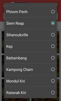 DealOutdoor apk screenshot