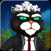 Spy Cat - Final Adventures icon