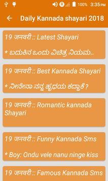 Daily Kannada Shayari 2018 screenshot 3