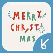 alone christmas_ATOM theme icon