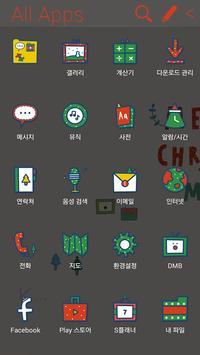 alone christmas_ATOM theme screenshot 2