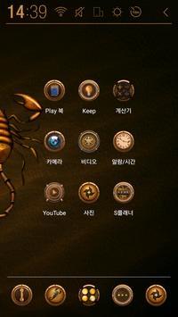 Desert Scorpion Atom Theme apk screenshot