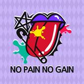 NO PAIN NO GAIN Atom Theme icon