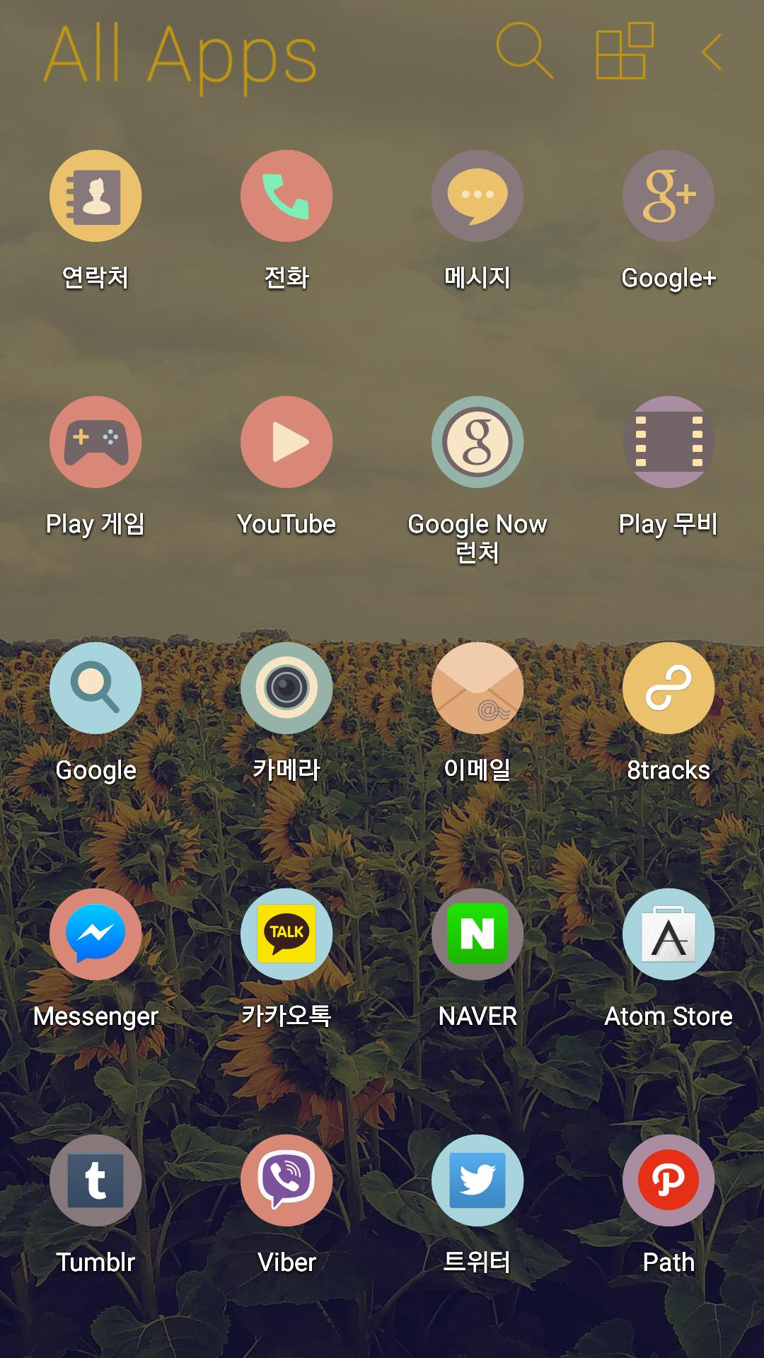 Sunflower Atom Theme for Android - APK Download