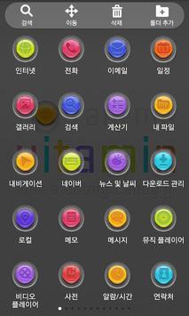 Your Vitamin Launcher Theme screenshot 3