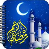 Ramazan Calander icon