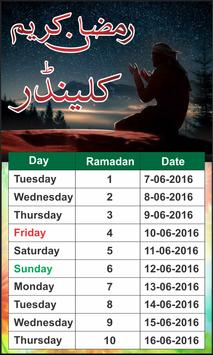 Ramazan Calander poster