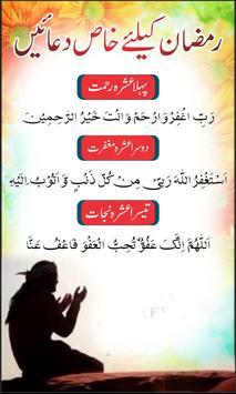 Ramazan Calander apk screenshot