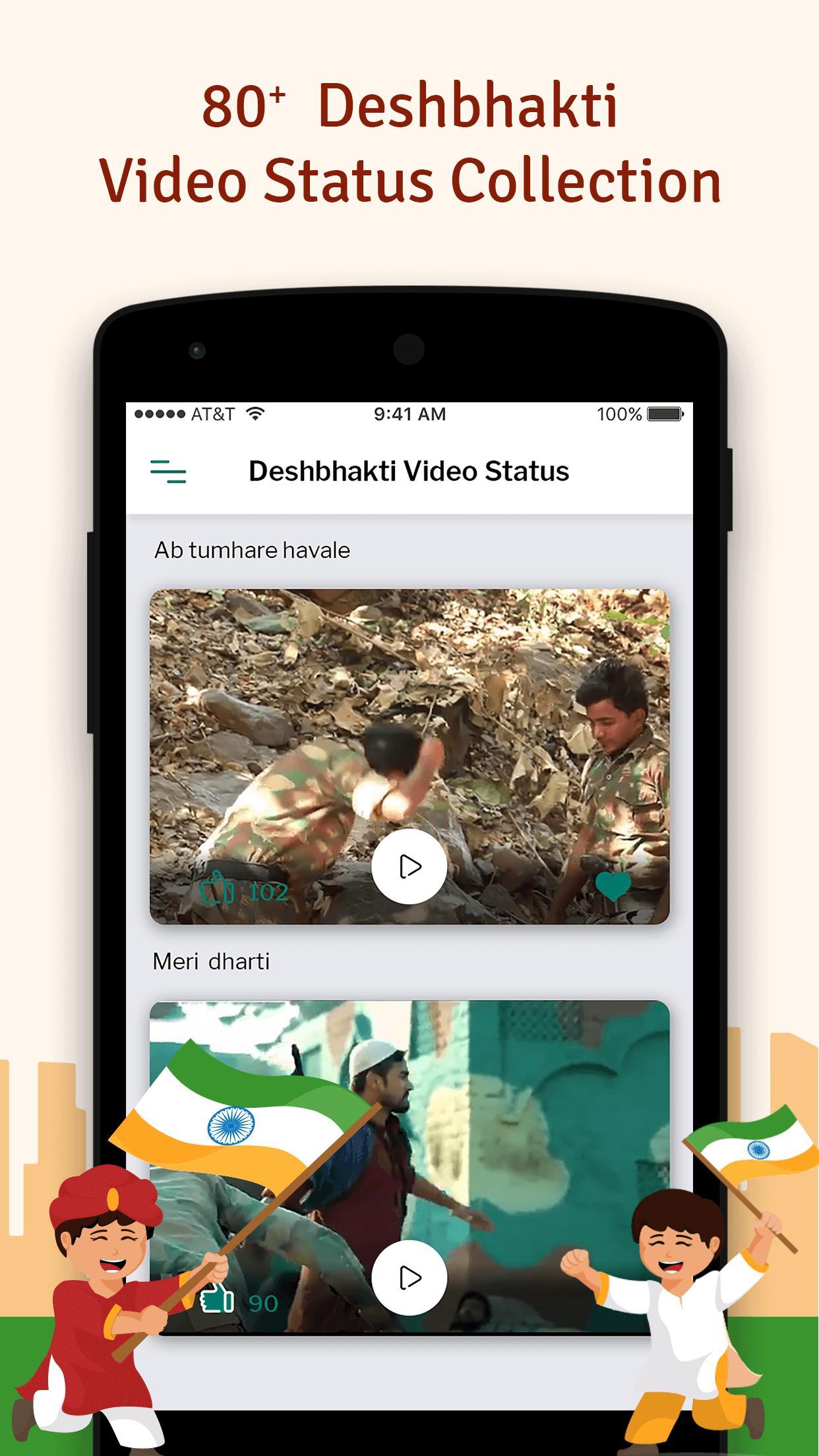 Desh Bhakti Video Status - 30 Sec Lyrical Song for Android - APK