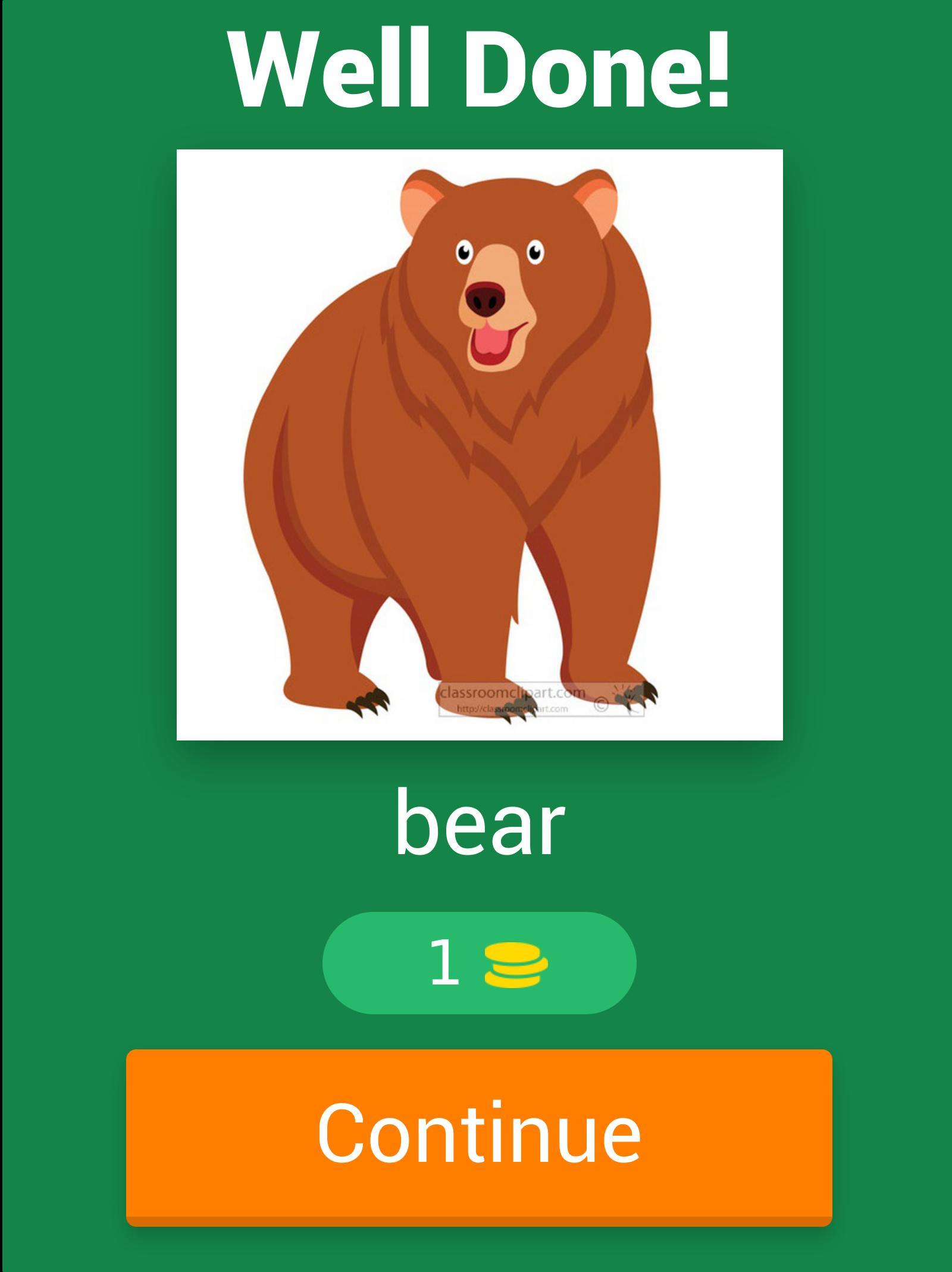 Name That Animal Quiz