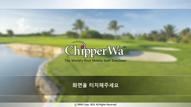 ChipperWa Golf Putting poster