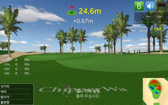 ChipperWa - Golf short master TV screenshot 1