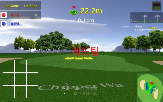 ChipperWa - Golf short master TV screenshot 4
