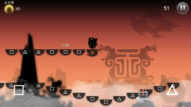 Journey To The West apk screenshot