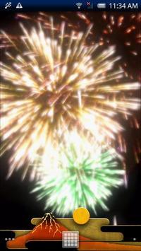 Firework Sparkler Free screenshot 1