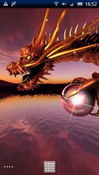 Dragon of Mt. Fuji 360°Trial poster