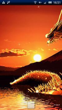 Dragon of Mt. Fuji Trial poster