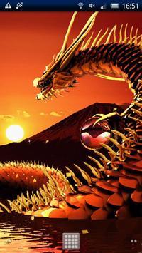 Dragon of Mt. Fuji Trial screenshot 1