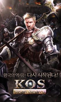 Kings of Sanctuary 왕들의 성지 CBT poster